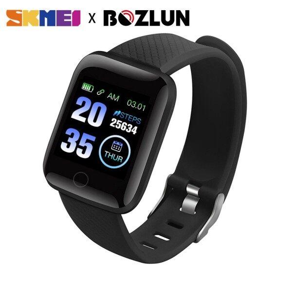 SKMEI Smart Watch Multifunctional Sports Bracelet Smart Wristband IP67 Fit Bit Smart Digital Wristwatches Fitness Heart Rate Malaysia