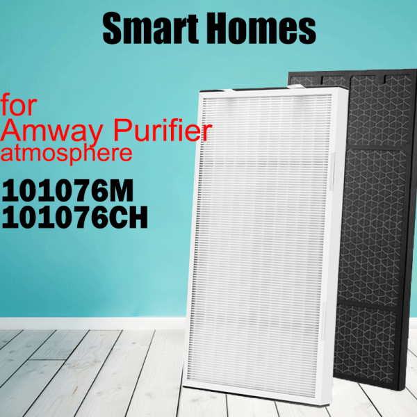 Fit Replacement Amways 101076M ATMOSPHERE 101076CH Air Purifier Activated HEPA and Carbon Filter Singapore