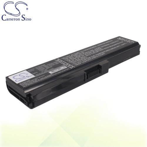 CameronSino Battery for Toshiba Satellite Pro C660D / L510 / C660 / L670 Battery L-TOU400NB