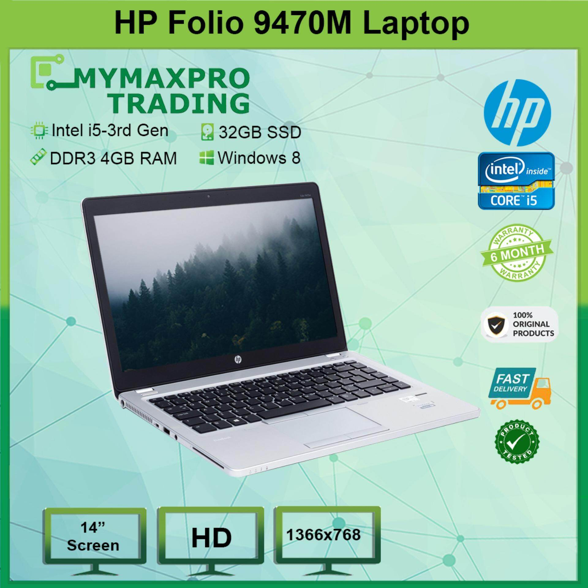HP Folio 9470M Intel i5 3rd Gen 4GB 32GB SSD (REFURBISHED) Malaysia