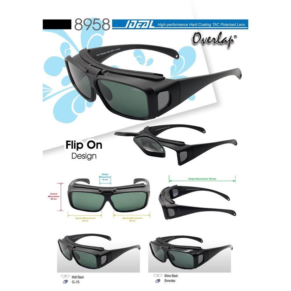 8f65d6e42bc 4GL IDEAL 8958 Overlap Fit Over Polarized Sport Sunglasses UV 400