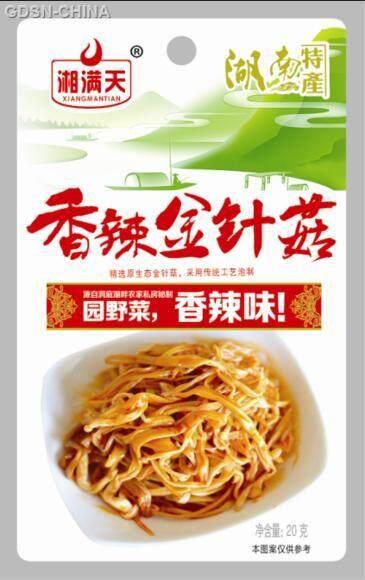 Xiangman Tiantian Spicy Flammulina velutipes 30g湘满天 香辣味金针菇30g