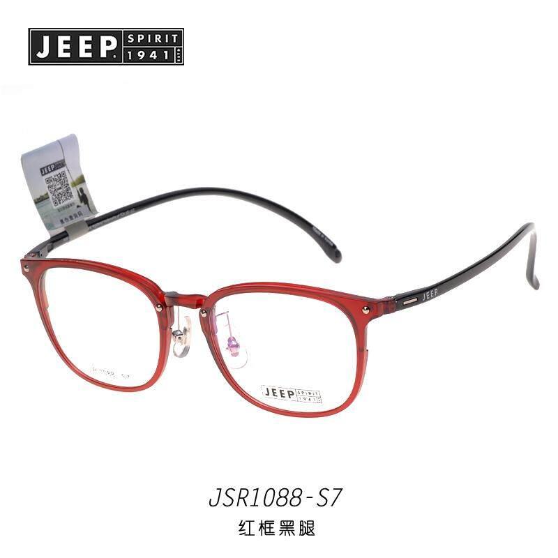Jeep JEEP Retro bingkai besar kacamata pria Bisa dipadukan rabun dekat frame  bingkai kacamata perempuan 38ac2d28d1