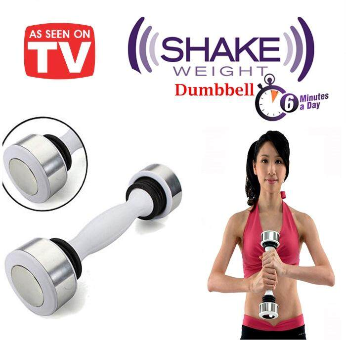 Shake Weight Dumbbell By Econtrade.