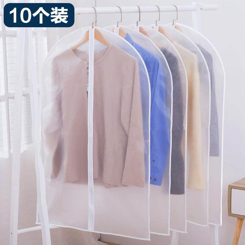 Dustproof Bag Clothes Cover Suit Bag Thick Clothing Garment Suit Bag Household Transparent Suit Closet Storage Overcoat Dirt-proof Cover