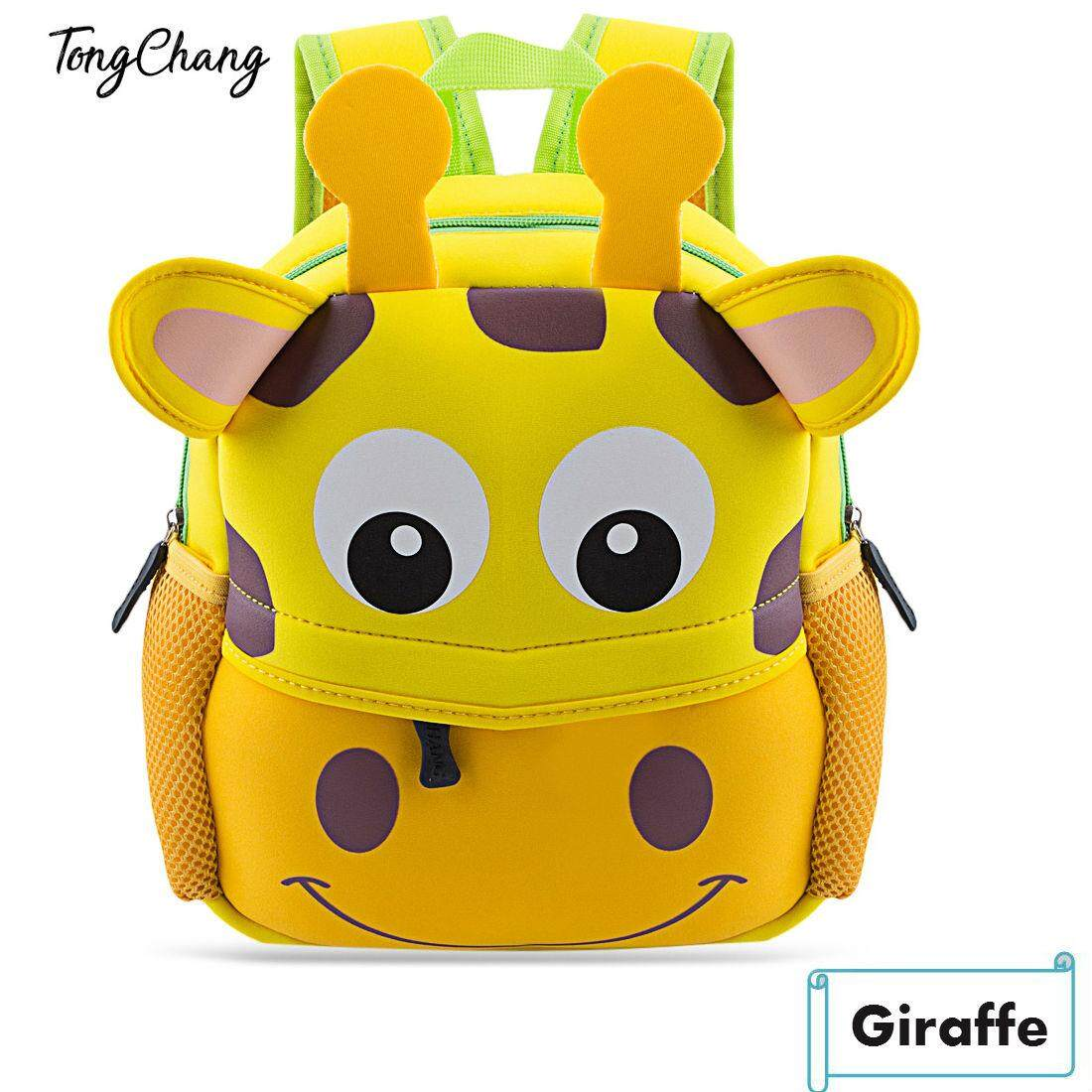 Tongchang Colorful Cartoon Animal Design Waterproof Durable Mini Llightweight Children School Bag Backpack Shoulder Back Book Storage Bag(giraffe Pattern) By Yinte.