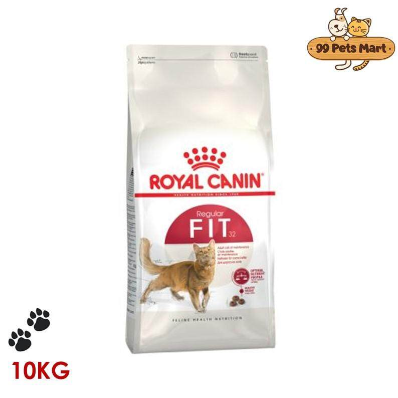 Royal Canin Fit 32 - Pet Food / Cat Food / Dry Food (10KG)