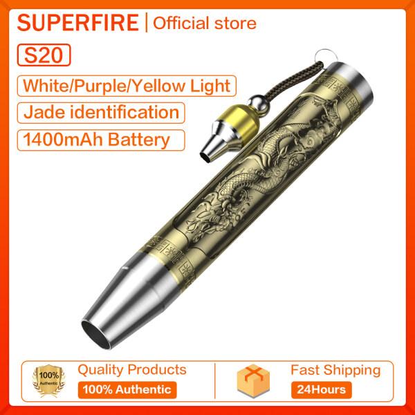 Supfire S19 Jade Appraisal UV Flashlight Portable Mini Waterproof Lamp Torch Three Color Light Source S20