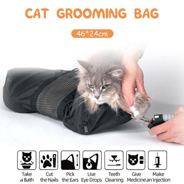 46Cm 420D PU Vật Nuôi Nguồn Cung Cấp Lưới Mèo Chải Chuốt Tắm Hạn Chế Túi Không Cào Pet Cat Rửa Tắm Bath Bag Cho Móng Tay Cắt Tỉa