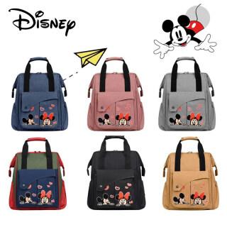 Túi Tã Trẻ Em Disney Chính Hãng Bình Cho Ăn Dung Tích Lớn Túi Cách Nhiệt Có Móc Lưu Trữ Xác Ướp Ba Lô Du Lịch thumbnail
