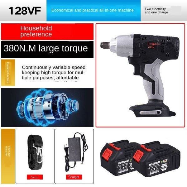 Electric Wrench 18500mah ( Only one battery) Lithium Battery Impact Rechargeable Wrench 380N.M LED 3300 Spin Waterproof Rack Woodworking Brushless Tool Sleeve Auto Repair Wind
