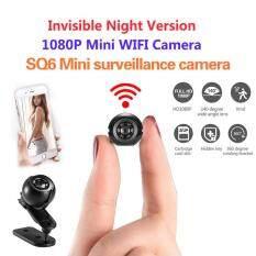 Vigo Camera mini giấu kín SQ6 1080P giám sát tầm nhìn ban đêm bằng hồng ngoại bảo vệ an ninh gia đình