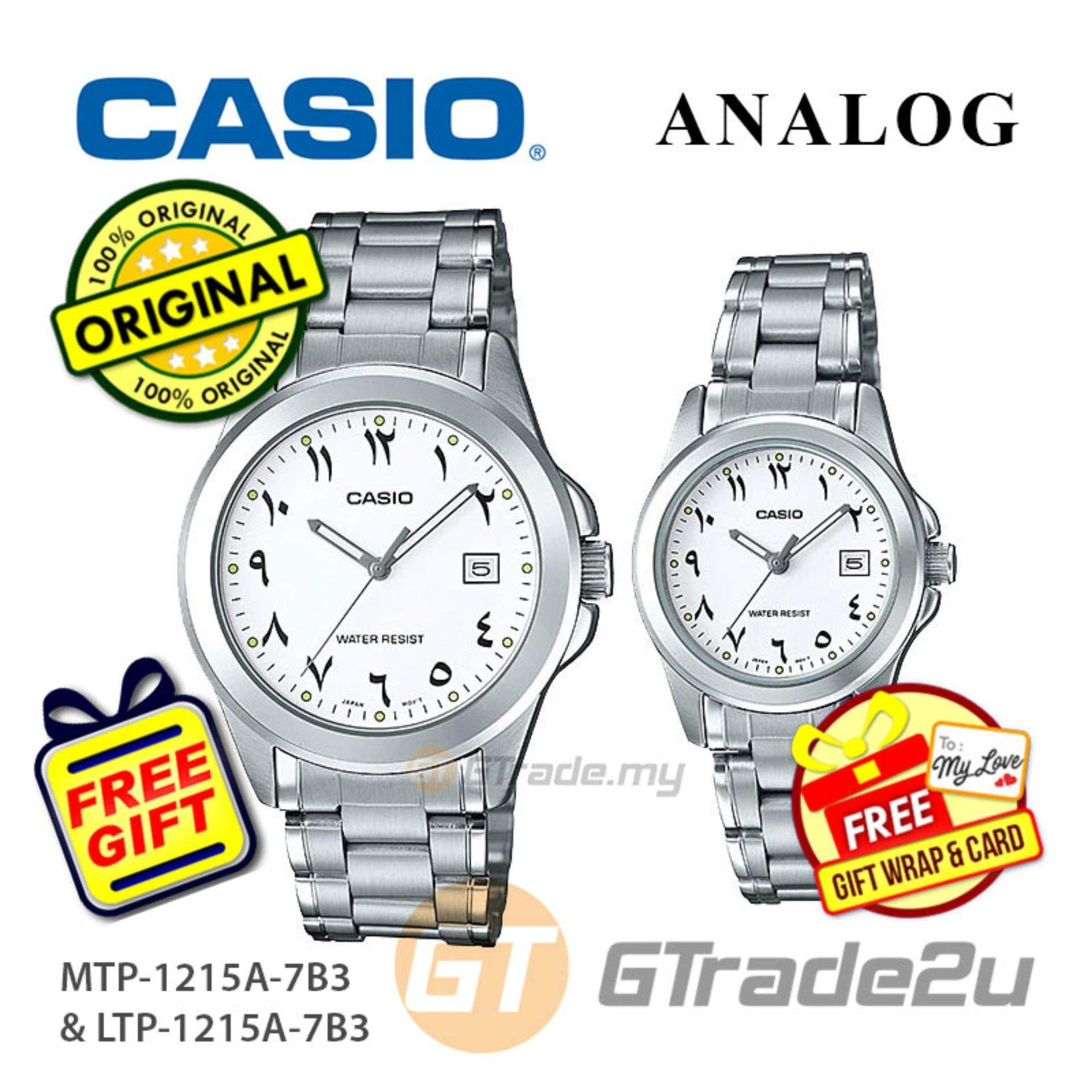 CASIO MTP-1215A-7B3 & LTP-1215A-7B3 COUPLE WATCH  ARABIC NUMERALS Malaysia