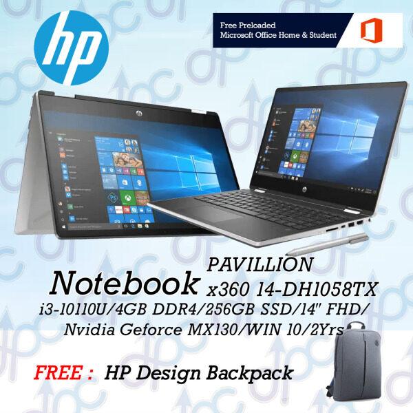 HP Laptop Pavilion X360 14-dh1058tx Natural Silver 14 FHD Laptop (i3-10110U, 4GB, 256GB SSD, MX130 2GB, W10) Malaysia