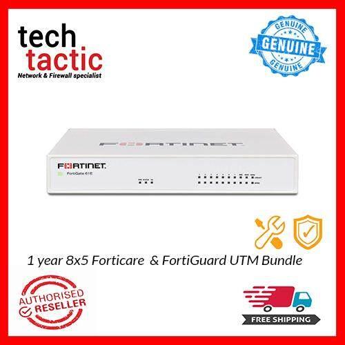 FortiGate 61E Firewall UTM Bundle (Device plus 1 year 8x5 Forticare and  FortiGuard)