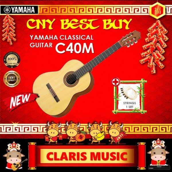 YAMAHA CLASSICAL GUITAR (MODEL: C40 M) NEW UNIT! Malaysia