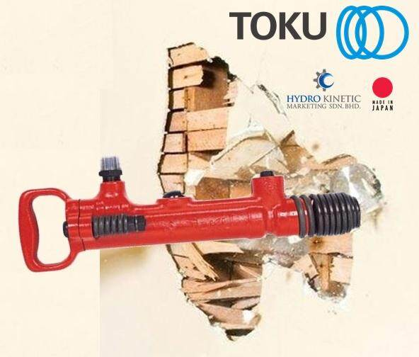 TOKU TCA-7 Air Breaker 1250bpm, 465mm, 6Bar, 35.3cfm, 7.2kg