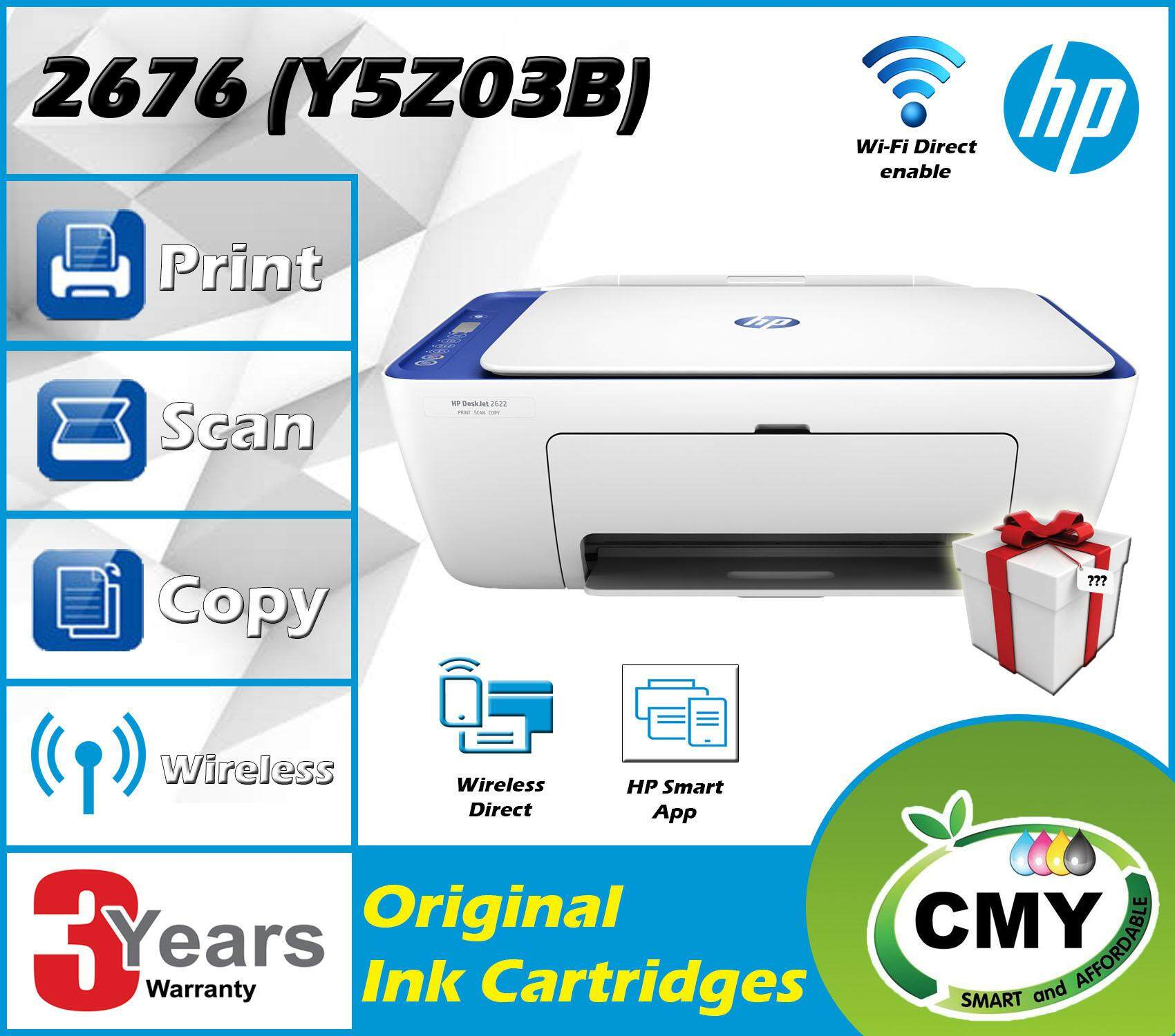 HP Ink Jet for the Best Prices in Malaysia