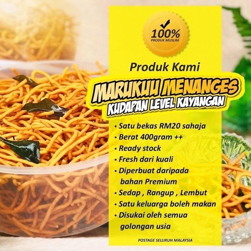【SPOT HOT SALE】 New 2021 🔥 Marukuu Menanges 🔥 Malaysia
