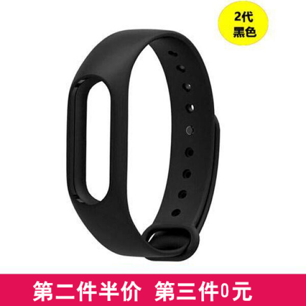 Nơi bán Dây đeo cổ tay Mi Band 2, dây thay thế đồng hồ thông minh Mi Band 4 phiên bản NFC thế hệ 3/5, phiên bản giới hạn, thông minh, chống nước, nhiều màu