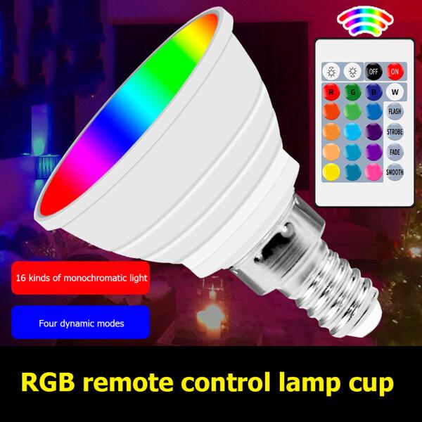Đui Đèn E27, Vỏ Màu Trắng Sữa, Cốc Đèn LED RGB Điều Khiển Từ Xa Downlight