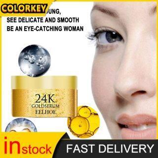 Mặt Nạ Mắt Collagen Vàng 24K COLORKEY, Cho Eyebags Bọng Quầng Thâm, Nếp Nhăn Nếp Nhăn Quạ Chân Sáng Nâng Cơ Làm Săn Chắc Dưỡng Ẩm thumbnail