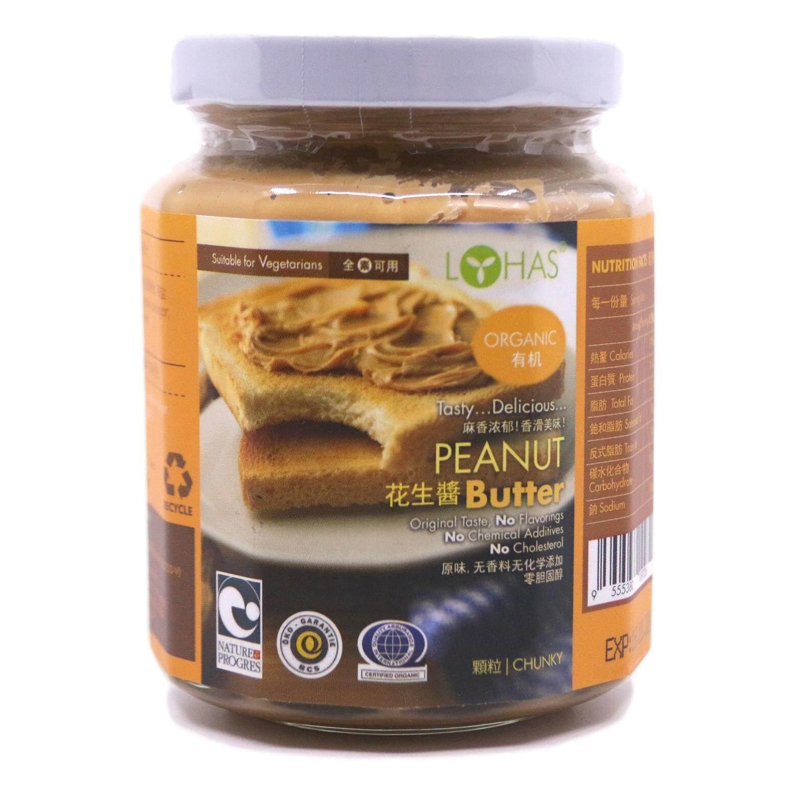 Lohas Organic Peanut Butter (300g) Chunky By Zens Organic.