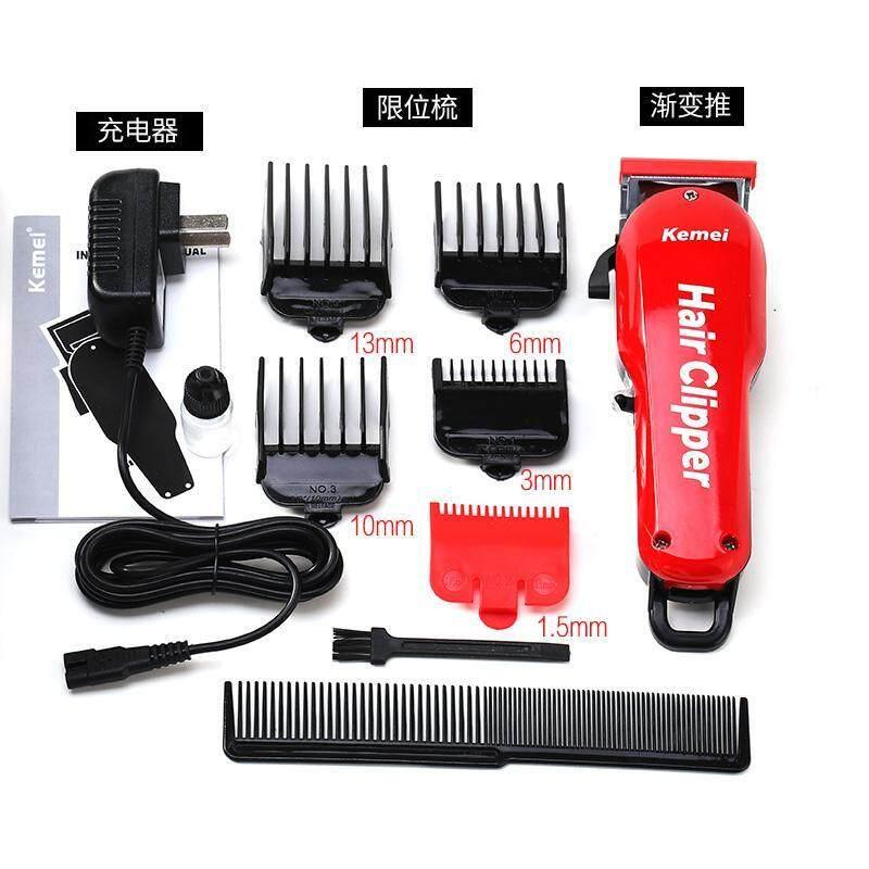 Kemei Hair Clipper KM-706Z Professional Wireless Hair Clipper For Men Electric Beard Cutter Hair Cutting Machine For Barber Với Giá Sốc