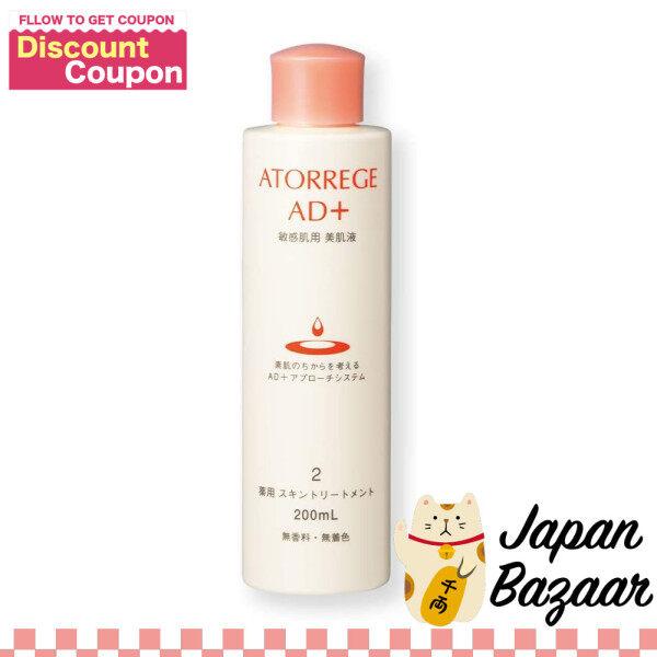 Buy ATORREGE AD+ Medicated Skin Treatment 200ml Singapore