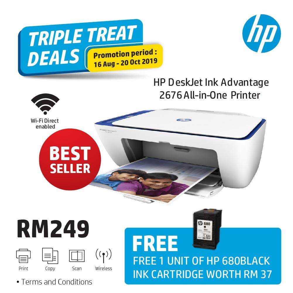 HP DeskJet Ink Advantage 2676 All-in-One Printer WITH WIFI