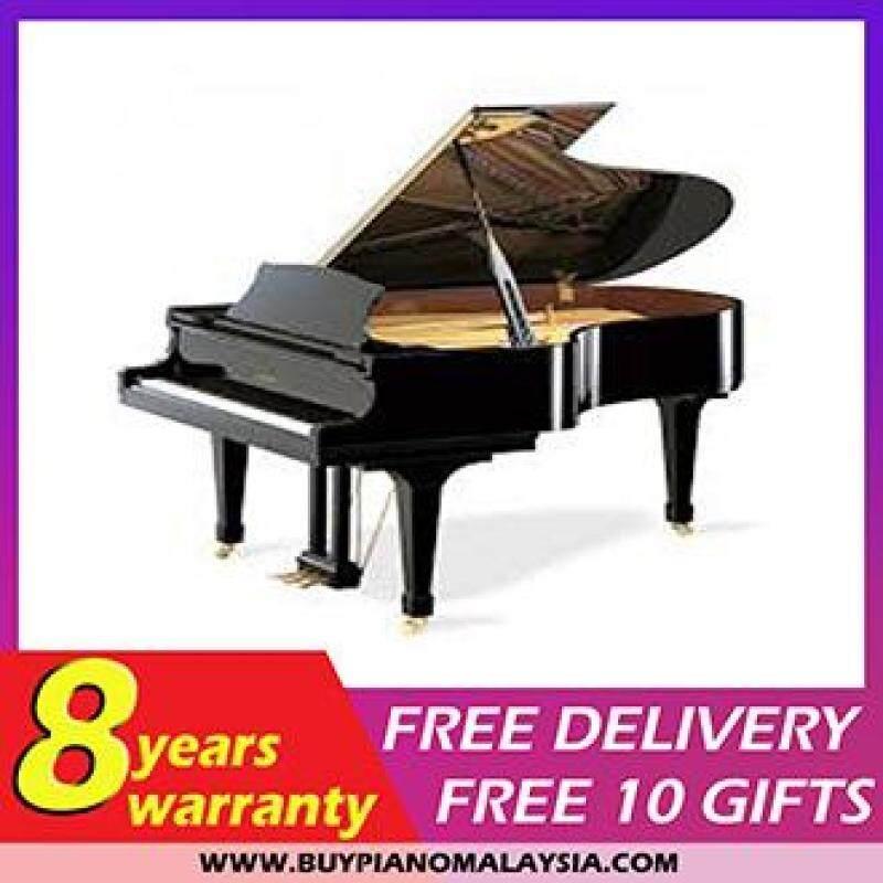 Kawai KG1C Baby Grand Piano Malaysia