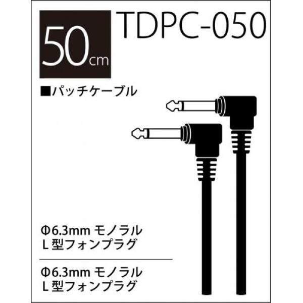 TRUE DYNA Patch Cord TDPC-050 (50cm L/L) Malaysia
