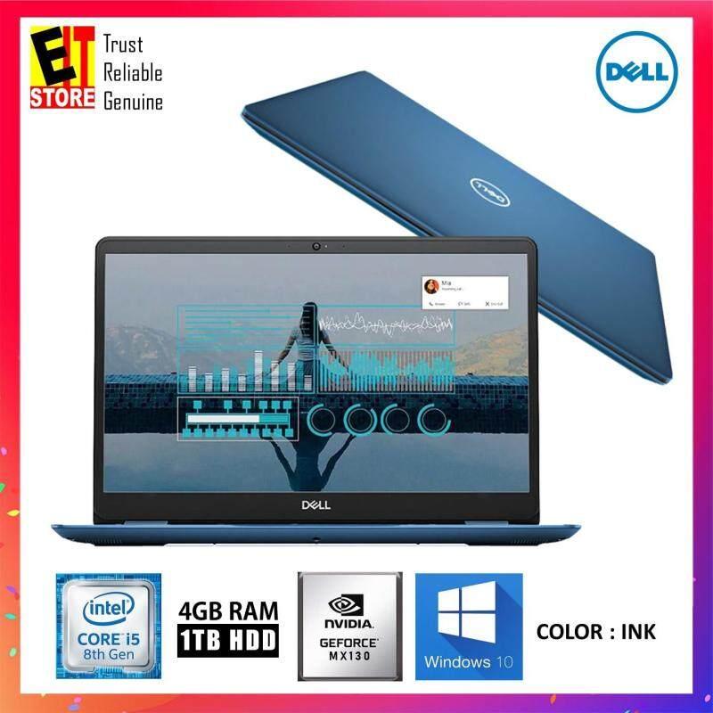 DELL INSPIRON 5584 (5584-82412G-W10-FHD) INK COLOR- I5-8265U/4GB/1TB/15.6/MX130 2GB/W10/2YRS Malaysia