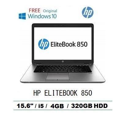 HP Elitebook 850 G1 Ultrabook Laptop (Intel Core i5-4th Gen / 4GB RAM / 320GB HDD / 15.6 inch HD) Malaysia