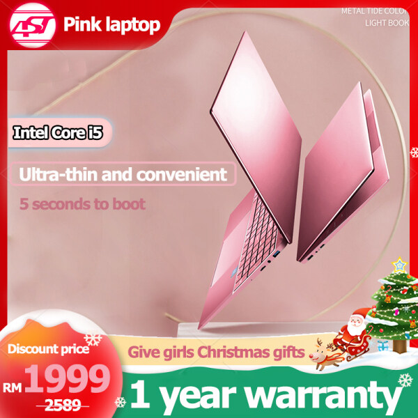 【In stock locally】Official genuine 2020 laptop thin and light portable college student girl model for Lenovo mouse ultra-thin pink small i5 high equipment office portable,8G RAM 128GB SSD,one year warranty,With Windows system Malaysia