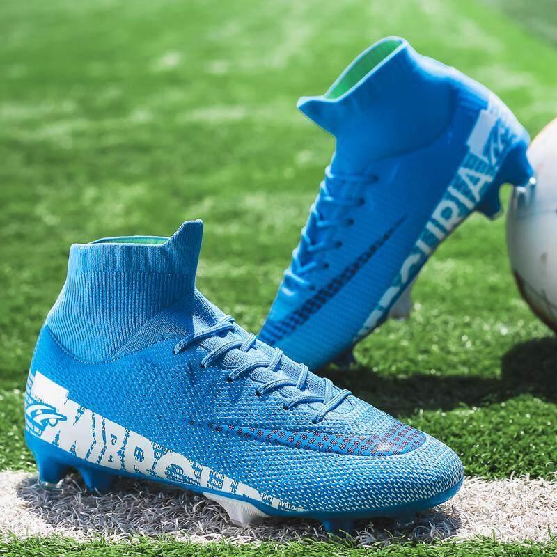 ใหม่รองเท้าฟุตบอลผู้ชายสูงด้านบนการฝึกอบรมข้อเท้า Ag / Tf แต่เพียงผู้เดียวรองเท้ากลางแจ้งรองเท้ากีฬายาวเข็มผู้หญิงฟุตบอลหญ้ารองเท้าผ้าใบ รองเท้า ส ตั๊ ด รองเท้า เทรน นิ่ง รองเท้า ฟุต ซอ ล.