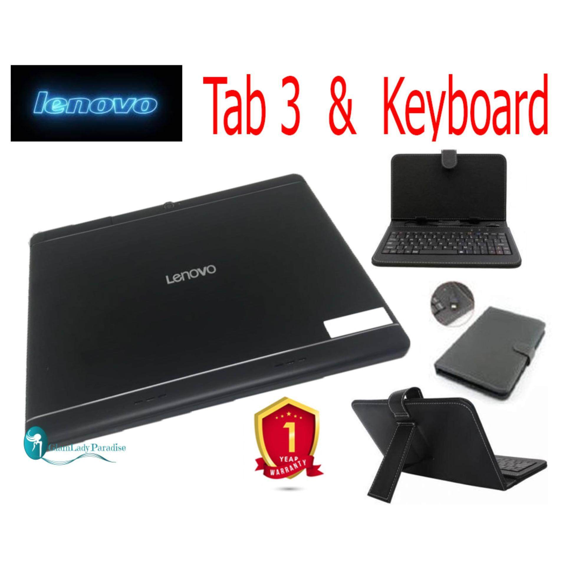 Lenovo Tablet & Accessories With Best Tab Price In Malaysia