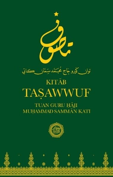 Kitab Tasawwuf Malaysia