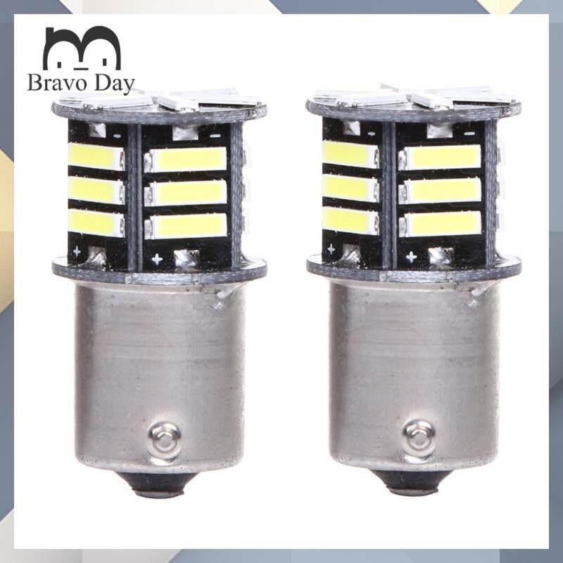 2 Bóng Đèn LED Lùi Dự Phòng Đuôi Xe Canbus Không Lỗi Màu Trắng BA15S 1156 7506
