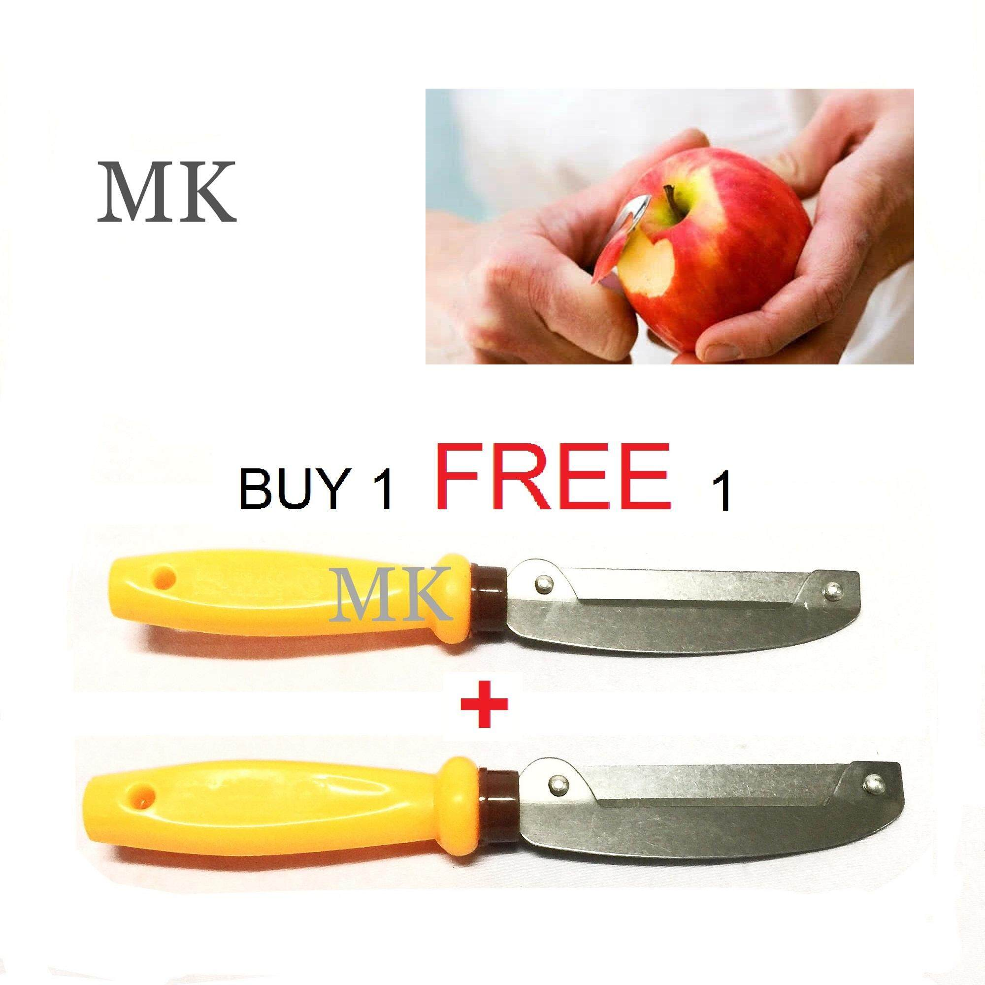 (buy 1 Free 1) High Quality Cut Fruit Peel Knife (orange Handle) By Mk Motorsport.