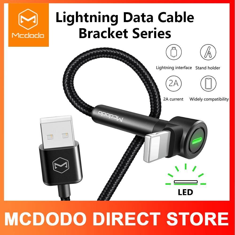 MCDODO USB Kabel untuk iPhone X Max XR X 8 7 6 S Plus iPad Mini Ios 12 Kawat Dudukan Penyangga Ponsel Charger Data Cord cepat LED Dapat Diisi Daya (Abu-abu/Hitam: 1.8 M)