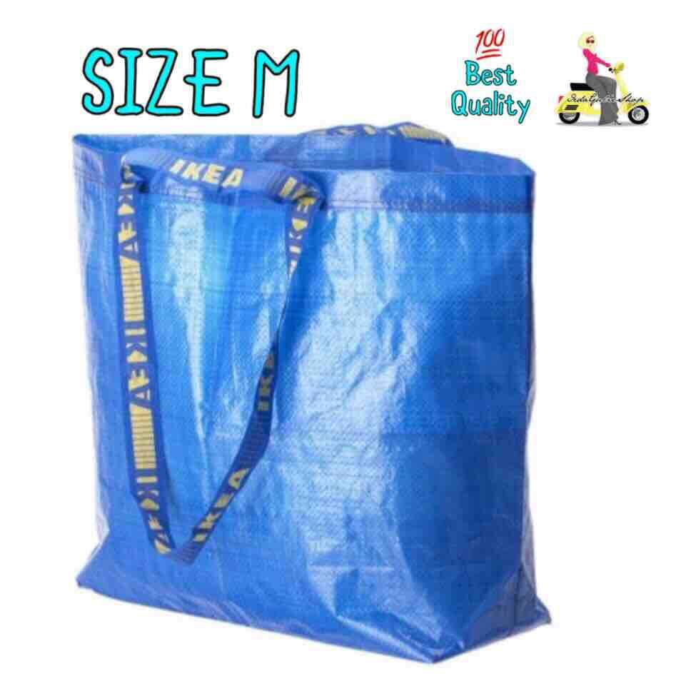 Beg, Frakta Carrier Bag, Shopping Bag (medium) By Ieda Gulie Shop.