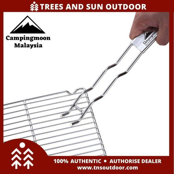 Campingmoon S200 Stainless Steel Barbecue Net Fork BBQ Fork