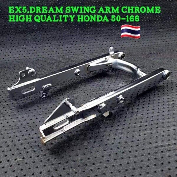 OFFER(RTY STOCK)Swing Arm Chrome EX5 Dream motorcycle accessories