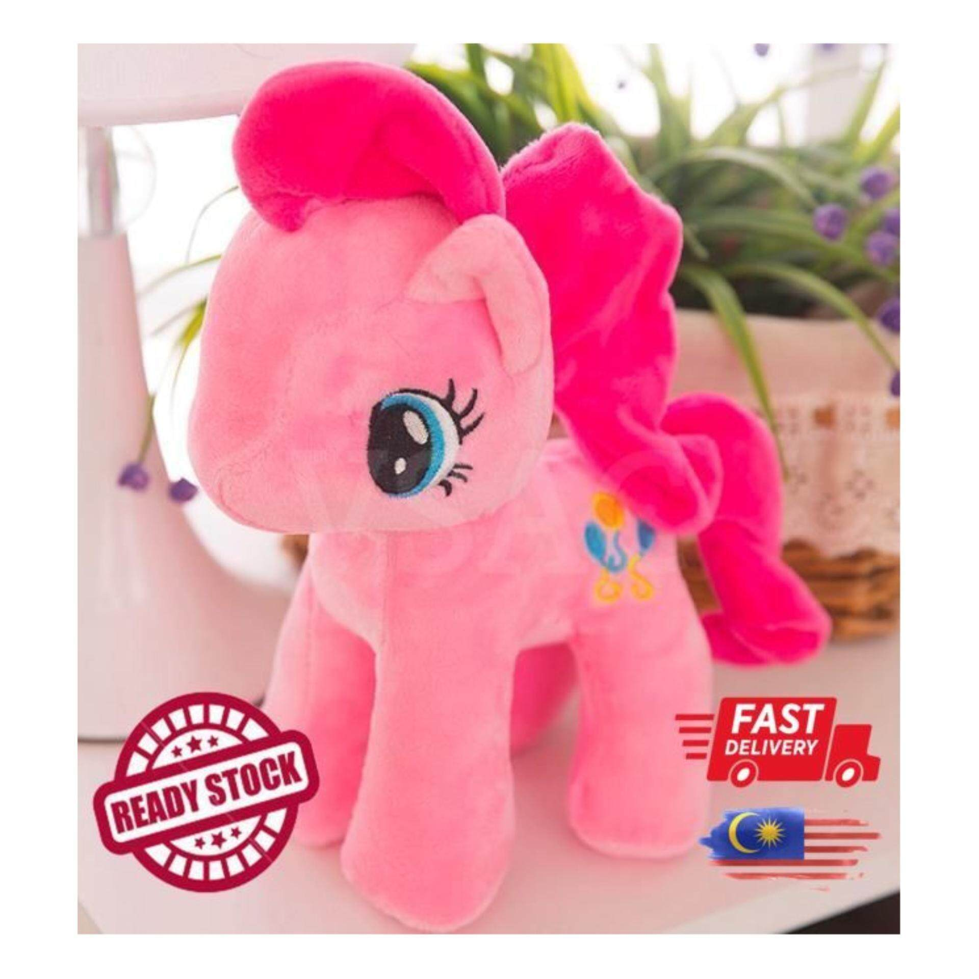 ⭐cheap Deal⭐ Luxury Pony Plush Doll Toy Bear!!! By Vsacstore.