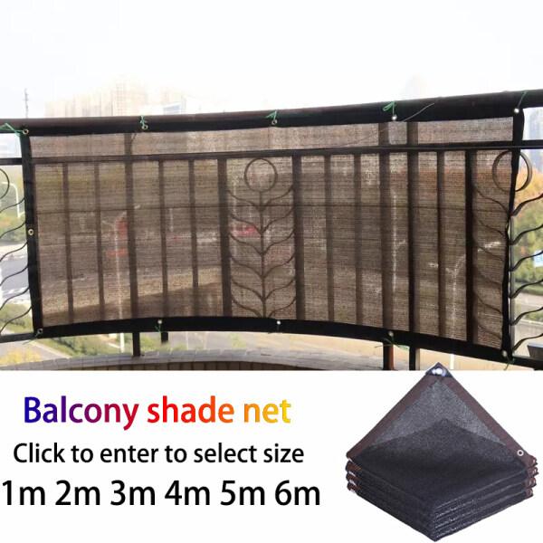 Balcony Sun Shade Mesh Canopy Awning Privacy Screen Window Shelter Net Shades Awnings