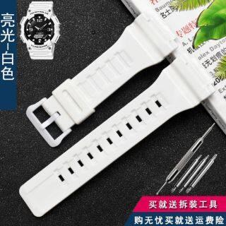 Phụ Kiện Đồng Hồ Casio Dây Nhựa CASIO Đồng Hồ Nam Thay Thế Với AQ-S810W AQS810WC thumbnail