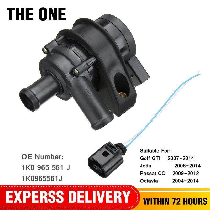 【 One】free การจัดส่ง + Super Deal + ข้อเสนอจำนวนจำกัดสำหรับ Vw เสริม Cooling ปั๊มน้ำ 1k0965561j 1k0 965 561 J By The One..