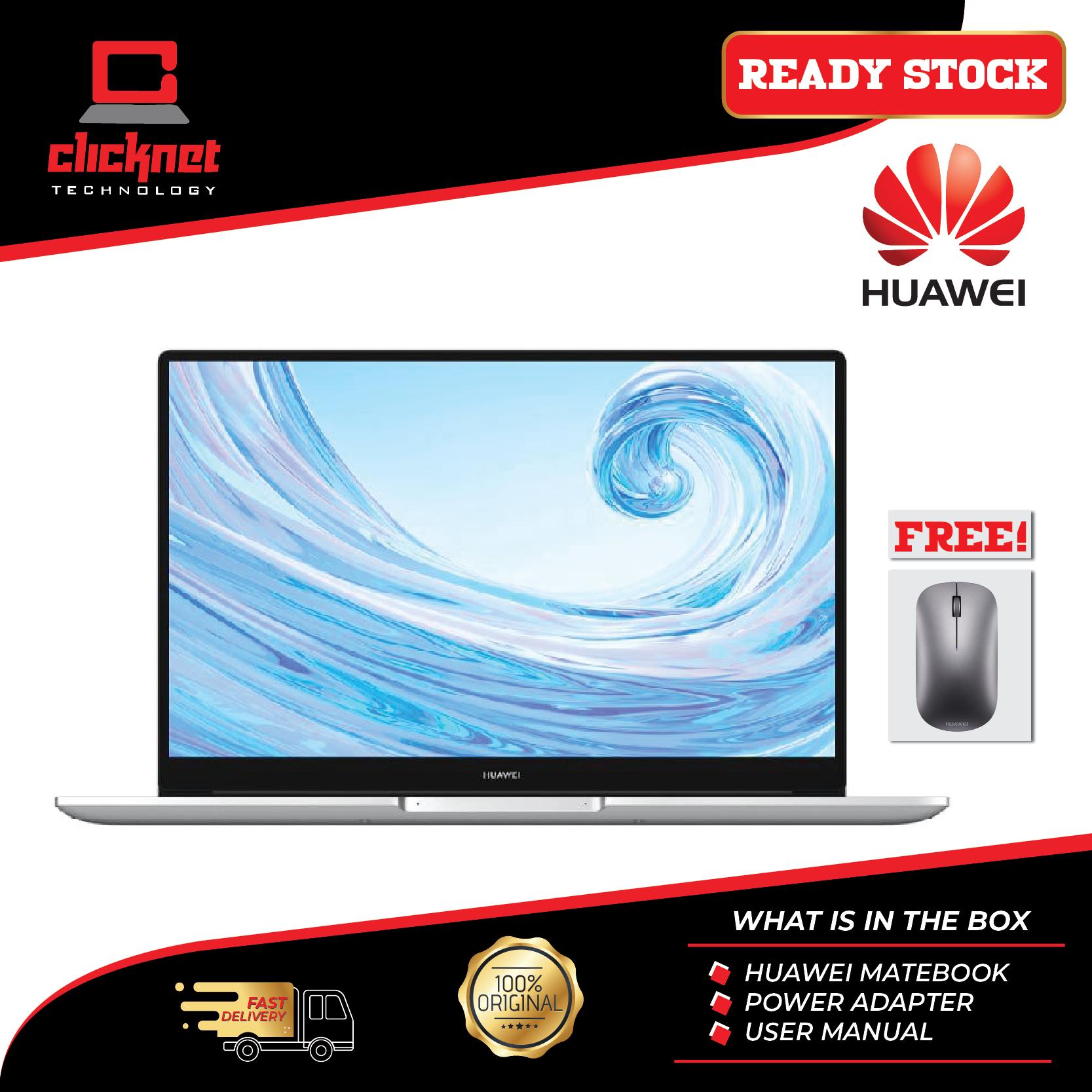 Huawei MateBook D15 15.6  Mystic Silver (R5-3500U, 8GB, 256GB SSD + 1TB HDD, W10) Malaysia