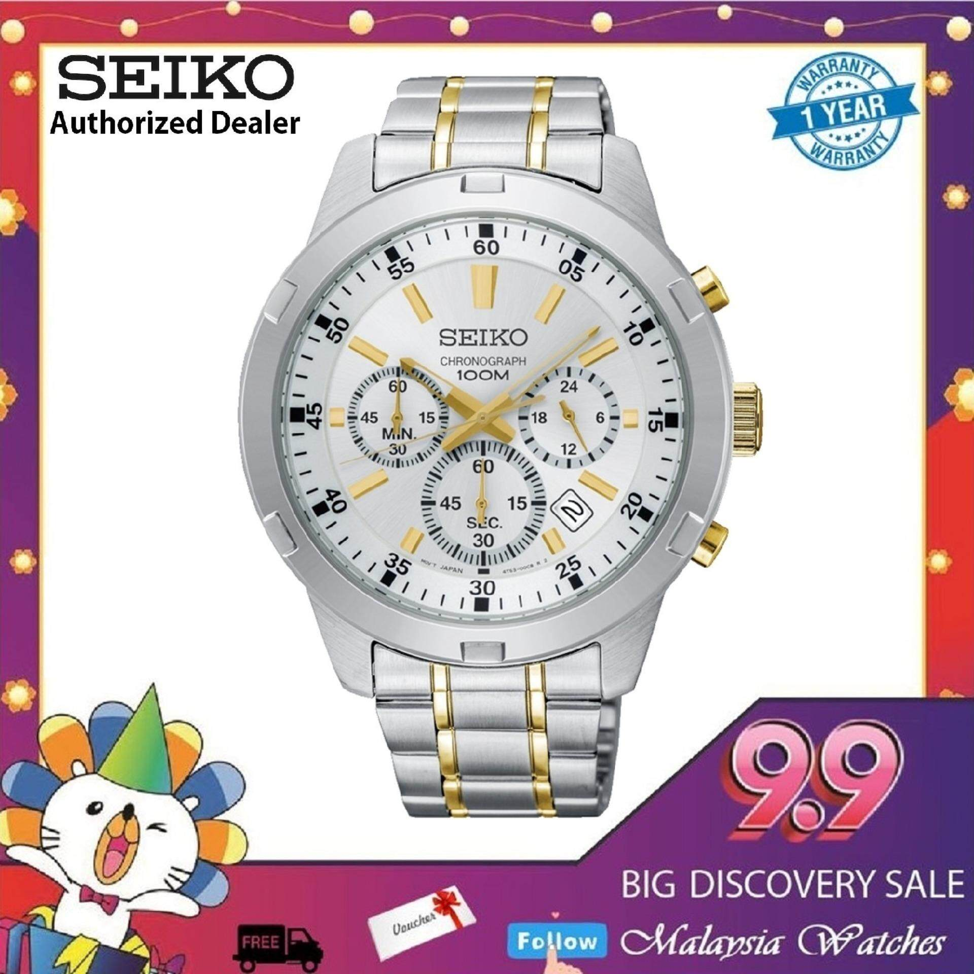 Seiko Mens Chronograph Stainless Steel Band Watch SKS607P1 (Silver & Gold) Malaysia
